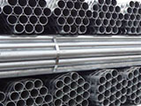 Galvanized pipe standard