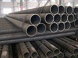 Derusting grade of seamless steel pipe