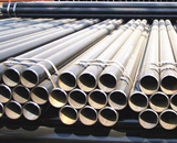 Does Painting Necessary to Seamless Steel Pipe