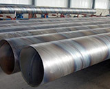 How to dredge spiral steel pipe