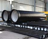 What are the anti-corrosion coatings of ductile iron pipes?